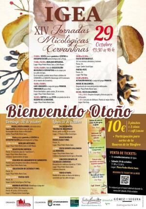 Bienvenido otoño y XIV Jornadas Micológicas de Igea