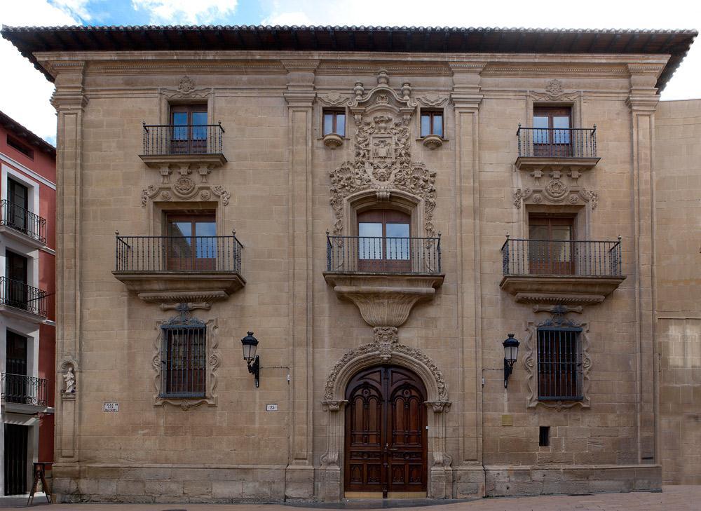 Museo de La Rioja - Attraction - La Rioja Turismo