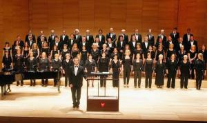 "Concierto ""MESSA DA REQUIEM"" de Giuseppe Verdi"